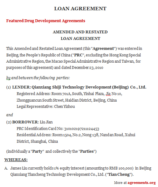 Download Loan Agreement Template