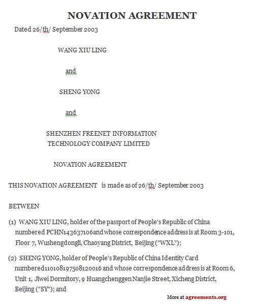 novation agreement  sample novation agreement template