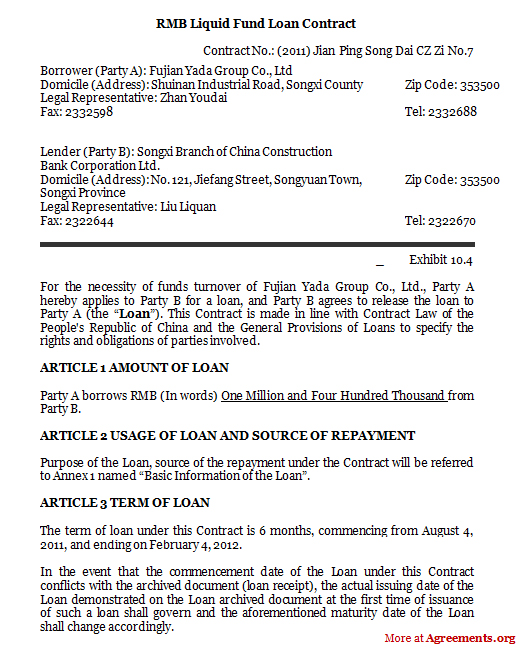 RMB Liquid Fund Loan Contract